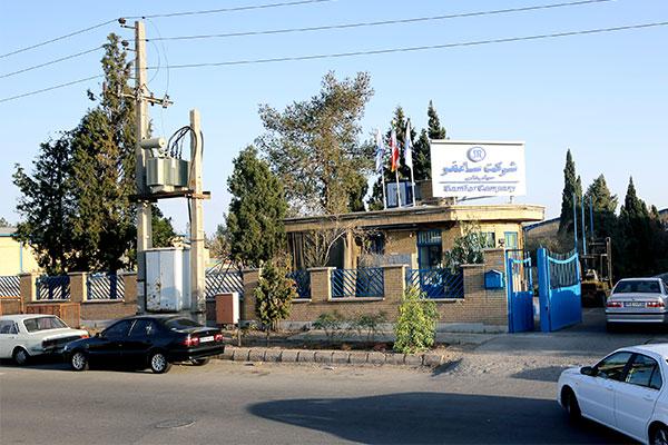 کارخانه سامفر