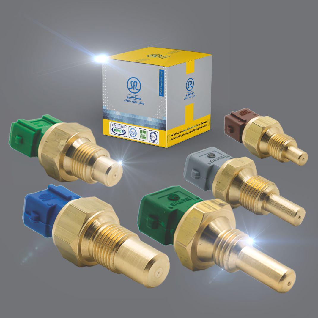 سنسور دمای آب موتور (WTS)